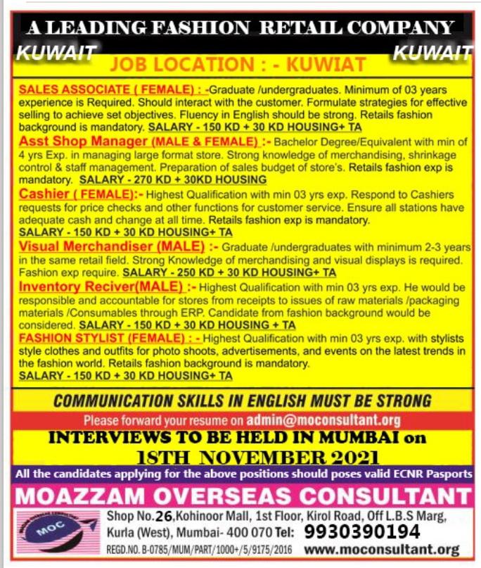 WALK IN INTERVIEW AT MUMBAI FOR KUWAIT